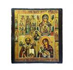 Russian Icon of Four Parts