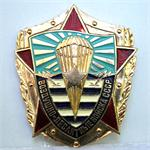 Paratroopers of the USSR WWII Commemorative Soviet Pin
