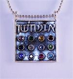 Jewish Tribal Pendant with Cubic Zirconium and Sterling Silver