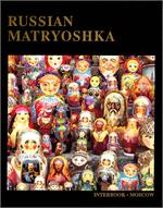 Russian Matryoshka Book
