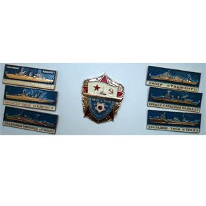 Vintage Soviet Navy Pin Set WWII Commemorate 1987