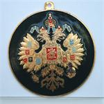 The Shield of Russia Collectible Pin Made in USSR