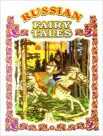 Russian Fairy Tales Book